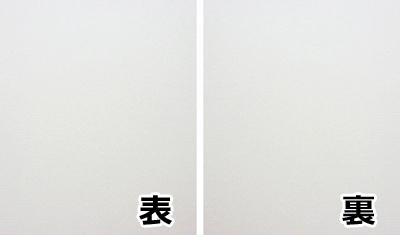 megane_KE_new_kiji_l